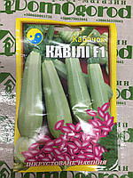 Кабачок Кавили 15г Флора Плюс
