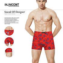 Мужские боксеры стрейчевые марка  «IN.INCONT»  Арт.7552, фото 2