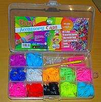 Набор резинок для плетения браслетов (600 шт. в упаковке)