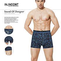 Мужские боксеры стрейчевые марка «IN.INCONT»   Арт.3542, фото 2