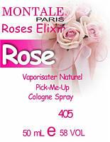 Духи 50 мл версия аромата (405) Roses Elixir Montale