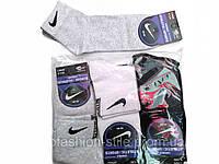 Носки мужские  NIKE,размер 41-44,фирменные,прочные носочки,купить оптом и в розницу