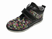 Красивая подростковая демисезонная обувь. Размер 33