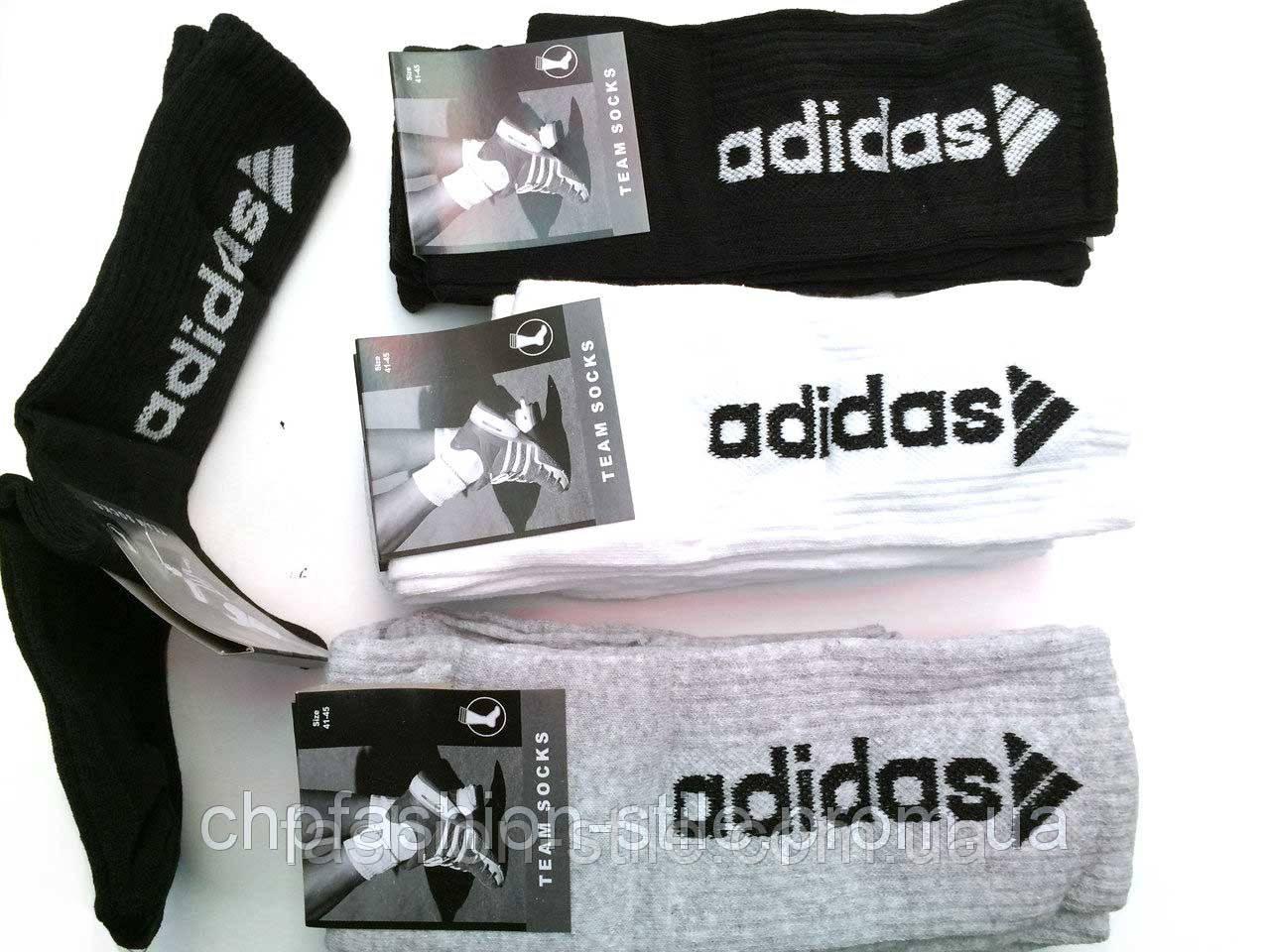 e319f4317b28 Носки мужские высокие Adidas 12 пар, (размер 41-45),качественные фирменные  носочки: ...