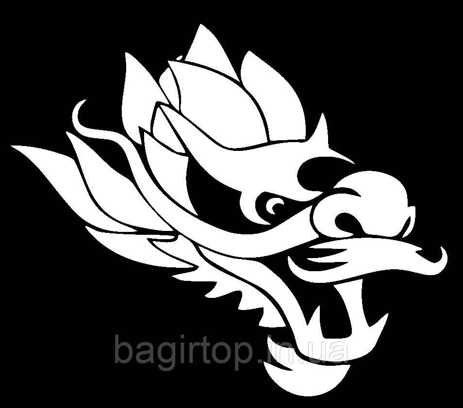 Виниловая наклейка- Дракон(21) (от 10х12 см)