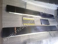 Накладки на пороги Renault MEGANE III 4/5-дверка с 2009 г. (Standart)