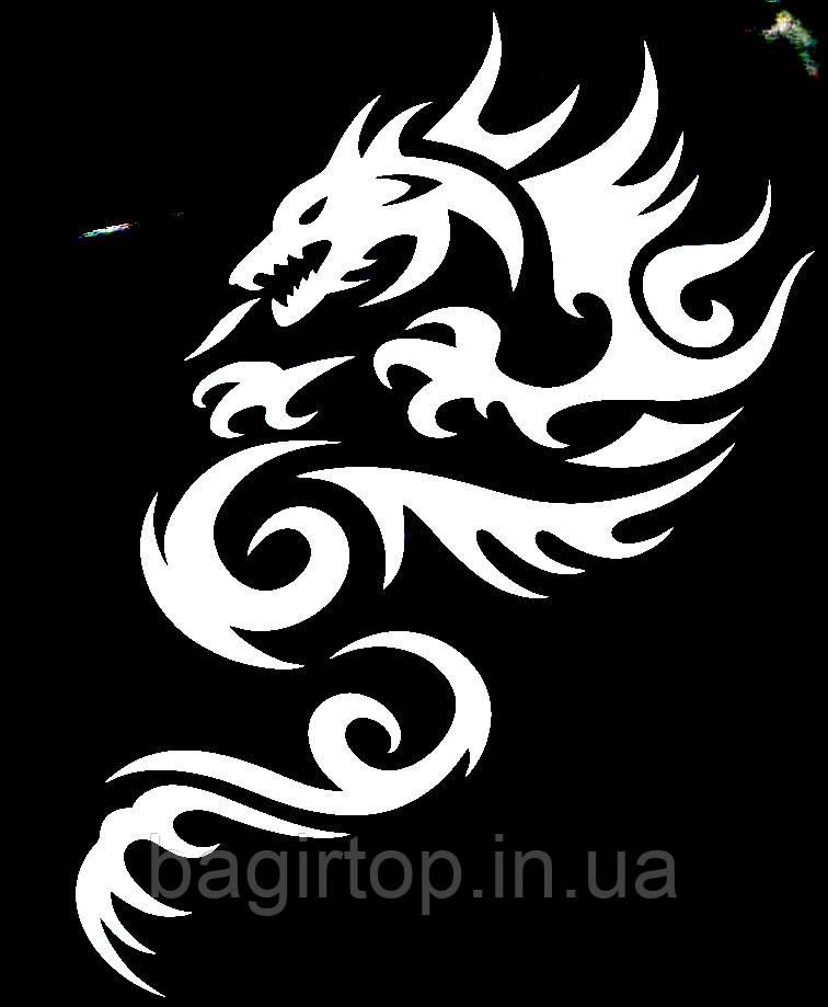 Вінілова наклейка - Дракон(24) ( від 25х15 см)