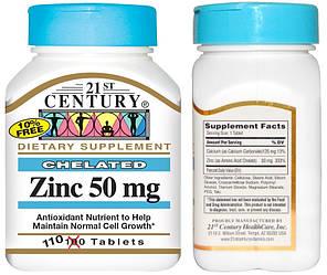 21st Century, Цинк, 50 мг, 110 таблеток