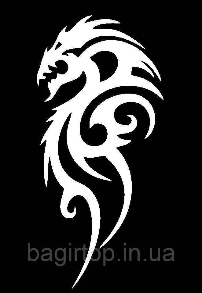 Виниловая наклейка -Дракон(27) (от 15х8 см)