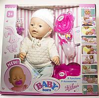 Кукла BABY BORN малыш, 43 см