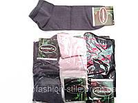 Носки мужские короткие МОНТЕКС ,размер 41-44,прочные,качественные носочки,купить оптом и в розницу