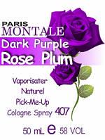 Духи 50 мл версия аромата (407) Dark Purple Montale