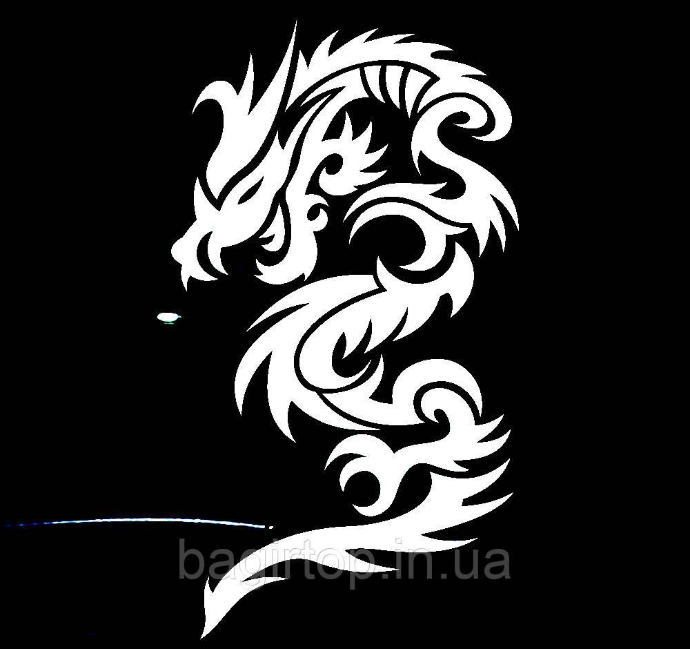 Вінілова наклейка - Дракон(41) (від 20х10 см)