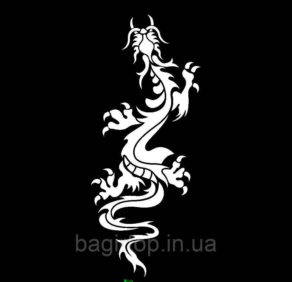 Виниловая наклейка -Дракон(42) (от 30х10 см)
