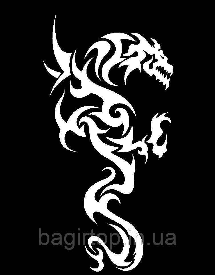 Вінілова наклейка - Дракон(45) (від 15х8 см)