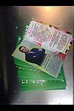 Печать флаеров, листовок, буклетов., фото 9