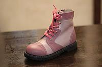 Ортопедические ботинки демисезонные Ecoby