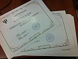 Друк сертифікатів, фото 7