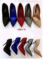 Блестящие женские туфли на шпильке оптом Размеры 36-41