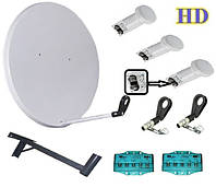 Антенна в комплекте для спутникового телевидения на 2 телевизора.