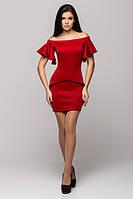 Роскошное платье   из дайвинга Leo Pride
