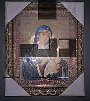 Икона Образ Пресвятой Богородицы