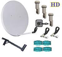 Антенна в комплекте для спутникового телевидения на 3-4 телевизора.