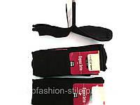 Носки мужские высокие MASTER  10пар в упак,размер 39-41,43-44,стильные,качественные носки,купить