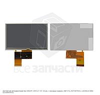 """Дисплей для автонавигаторов Navi N50i BT; GPS 5,0', 5.0"""", 40 pin, с сенсорным экраном, (480*272), AT050TN33"""