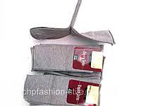 Носки мужские высокие MASTER  10пар в упак,размер 39-41,43-44, качественные носки,купить