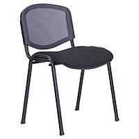 Стул Изо Веб черный сиденье А-1, спинка Сетка серая