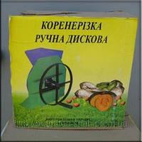 Корморезка ручная  дисковая (Кормоизмельчитель)
