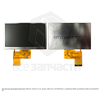 """Дисплей для автонавигаторов Navi N50i BT; GPS 5,0', 5.0"""", 40 pin, (480*272), AT050TN33 v.1/KD50G10-40NC-A1"""