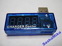 USB Charger Doctor, измеритель напряжения и тока.