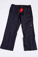 Брендовые спортивные штаны мужские широкие черные puma XL