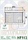 Маслянный фильтр Hiflo HF113 для Honda, фото 2