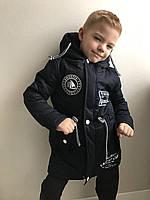 Детские куртки-парки 98-128. №346