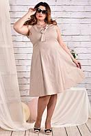 Платье лен 0455 бежевое 56 размер