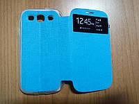 Чехол книжка Samsung I9300 Galaxy S3 голубая с окном