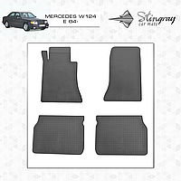 Коврики резиновые в салон Mercedes W124 E c 1984 (4шт) Stingray