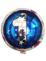 """Шарик фольгированный круглый """" Единица синяя """" диаметр 45 см."""