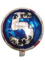 """Шарик фольгированный круглый """" Пятерка синяя """" диаметр 45 см."""