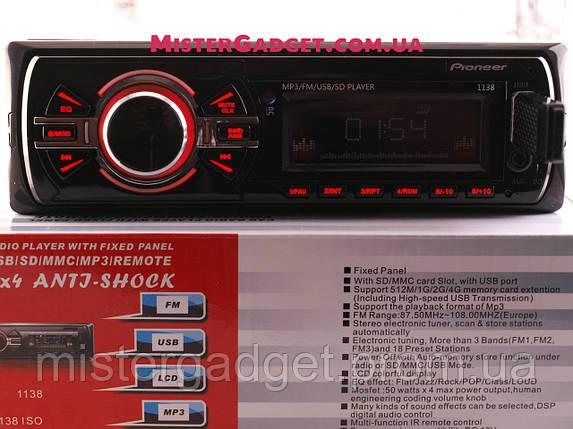 Автомагнитола Pioneer 1138 MP3, USB, AUX, FM копия, фото 2
