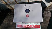 Инкубатор бытовой Наседка ИБ 70 с автоматическим переворотом яиц
