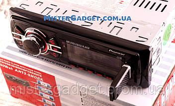 Автомагнитола Pioneer 1138 MP3, USB, AUX, FM копия, фото 3