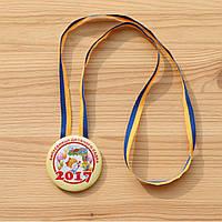 Медаль выпускника детского сада, 58мм