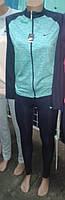 Женский спортивный костюм стойка