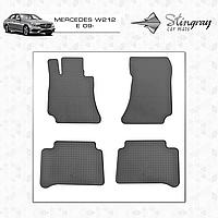 Коврики резиновые в салон Mercedes W212 E c 2009 (4шт) Stingray