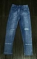 """Лосины для девочки """"Потертый джинс"""", 7-10 лет"""
