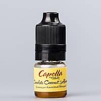 Chocolate Coconut Almond (Шоколадно-Кокосовый Миндаль) - [Capella, 5 мл]
